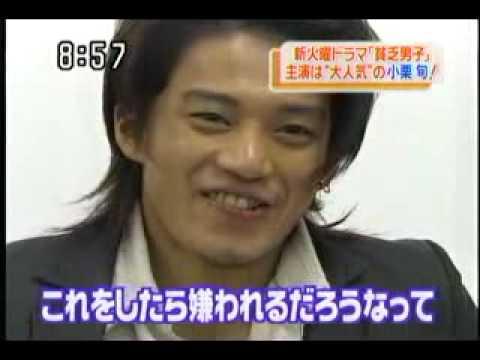 Shun (interview)