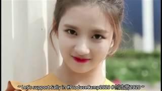 [ENG/CHI] SALLY 刘些宁 (Gugudan) - Time To Bloom 留些绽放的时间