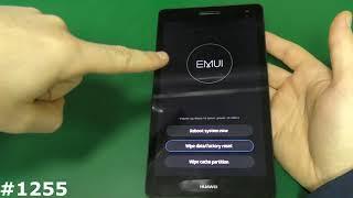 видео Huawei Mediapad T3 - Обновление И Прошивка