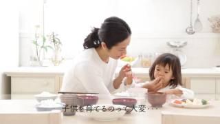 Wepage - 家族や友達と写真・動画を共有するSNS