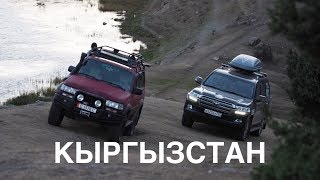 Кыргызстан (Киргизия) столица Бишкек и встреча с подписчиками. Часть 12