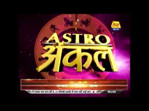 Astro Uncle | Horoscope | September 27th, 2016