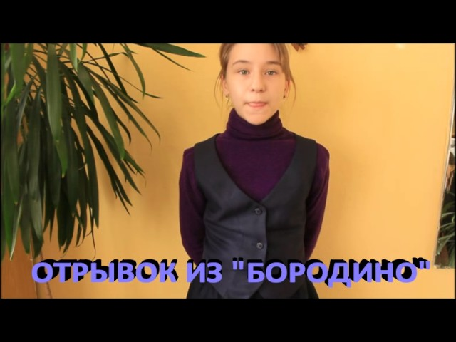 Изображение предпросмотра прочтения – ИринаСамойлова читает отрывок изпроизведения «Бородино» М.Ю.Лермонтова