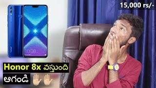 Honor 8x Launched 🔥🔥 Price Specs & Complete details || in telugu