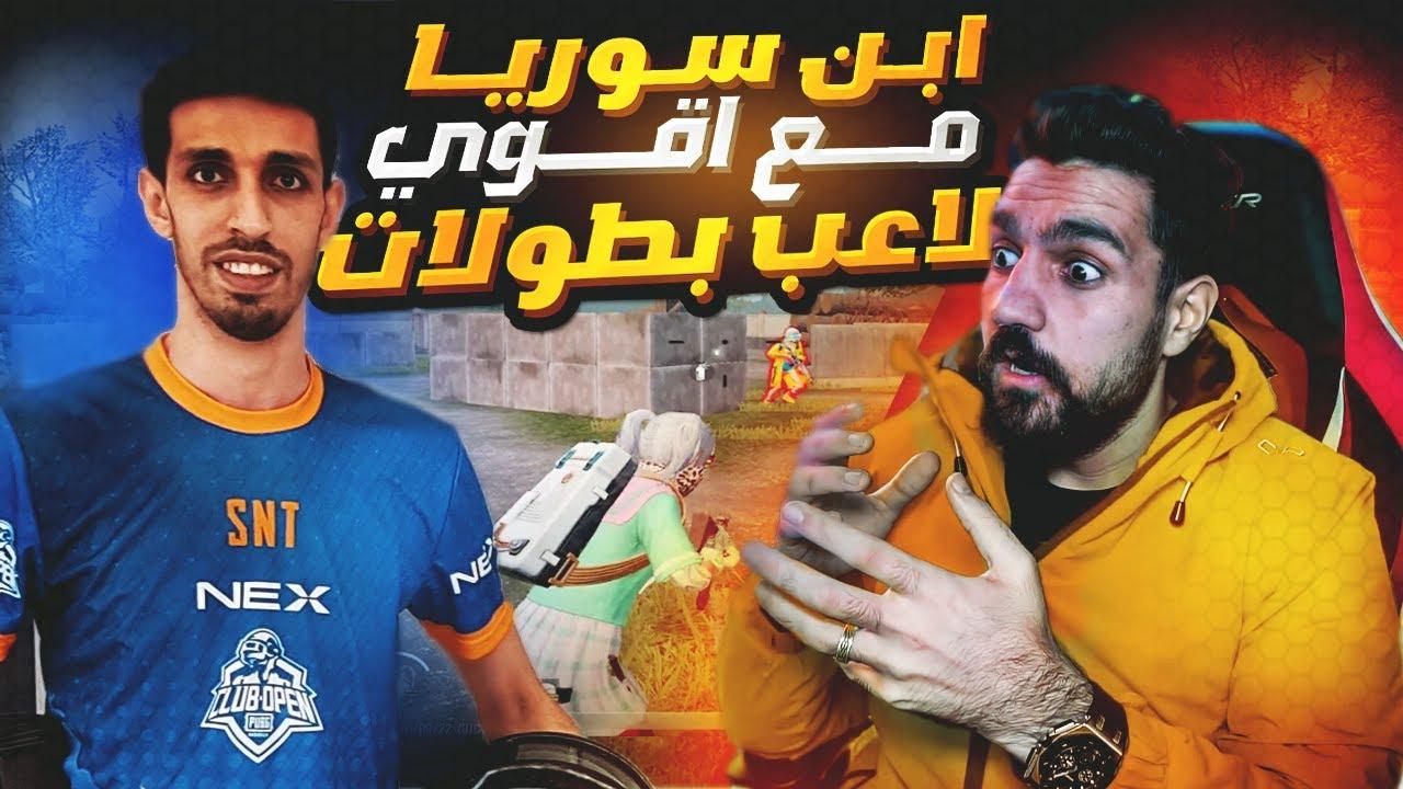 ابن سوريا مع اسمر اقوى لاعب بطولات بكلان ABN | مين يفوز في المستودع ؟