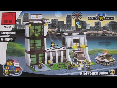 Полицейский участок  Enlighten