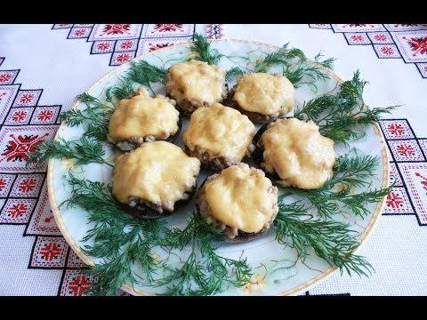 Картошка по-французски с грибами.  Вторые  блюда.