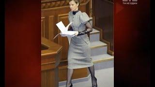 Гроші. Рейтинг модних фріків українського парламенту
