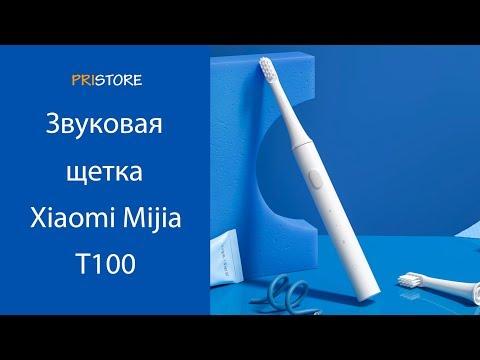 Электрическая звуковая зубная щетка Xiaomi Mijia T100