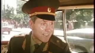Частная хроника времен войны 1 серия, 1977 год