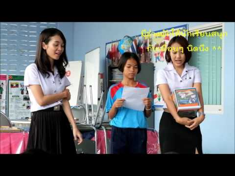 """นวัตกรรมการสอนภาษาไทย หัวข้อ """"การจัดการเรียนรู้แบบ Active Learning"""" โดย กลุ่มพระแพง"""