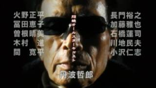 Trailer-Asian Horror (2003) JAPAN Director: Takashi Miike Writer: S...