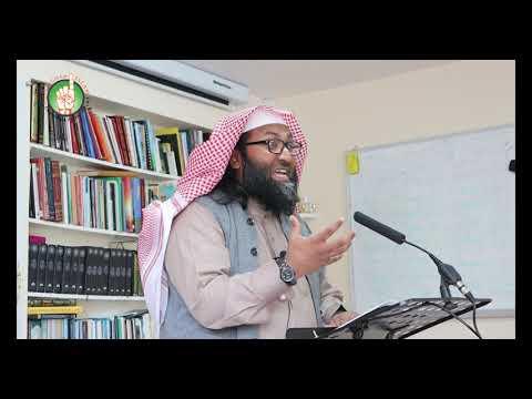 Khutbah of Eidul Fitr 1442H - Ustadh Rashed Al-Madani