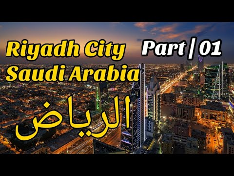 Travel to Wonderful Riyadh City of Saudi Arabia