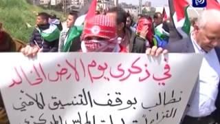 إحياء الذكرى 41 ليوم الأرض الفلسطيني