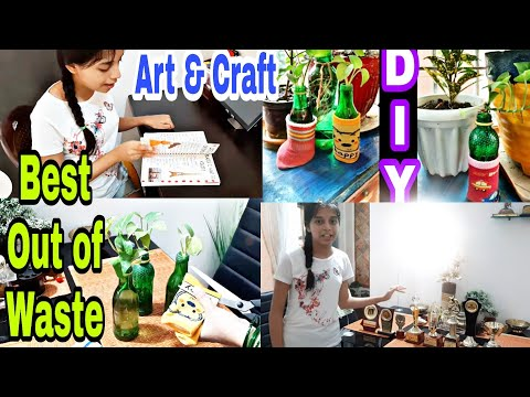 DIY - BEST OUT OF WASTE/HOW TO MAKE JOURNALS-FUN FOR KIDS/CRAFT|| MY DAUGHTER'S JOURNAL&AWARDS TOUR|
