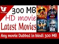 Download 300mb latest movies in hindi| download dual audio Hollywood movie • download Telugu dubbed