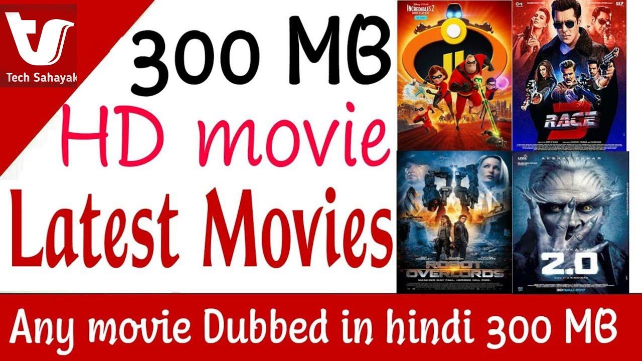 neighbors movie download 300mb