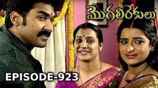 Episode 923 | 02-09-2019 | MogaliRekulu Telugu Daily Serial | Srikanth Entertainments | Loud Speaker