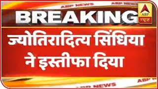 Resignation was a personal choice: Scindia tells ABP