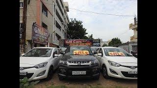 Buy Second Hand Cars In Cheap Price || Hyderabad || Karimnagar || Warangal || Siddipet 2018