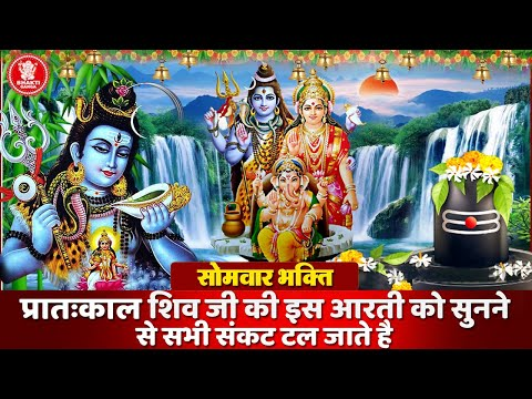 Video - https://youtu.be/1TuBlQ-vKdo         Om Namho Shivay Ji Har Har Mahadev Jii