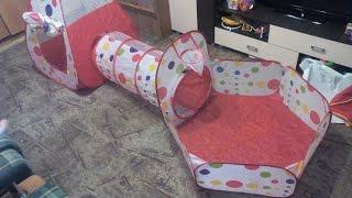 Распаковка посылки с обзором детского игрового центра(палатка, тоннель, сухой бассейн) с AliExpress