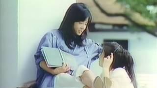 出演:田中裕子 同時にアップのグリコのアフロスとは全く違う印象。 3年...