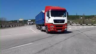 видео авиаперевозки грузов Москва-Симферополь