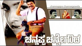 Chennappa Chenna Gowda Full Kannada Movie