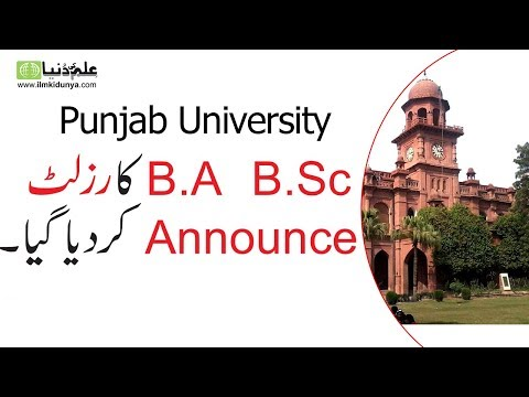 Punjab University BA Result 2019 | PU BA Part 1 2 Result 2019