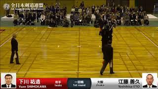 Yuzo SHIMOKAWA -1M Yoshihisa ETO - 16th Japan 8dan KENDO Championship - First round 14