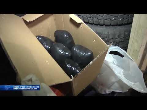 В Воронеже пресечен сбыт синтетических наркотиков