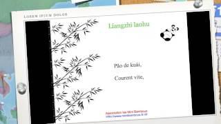 两只老虎 Liang Zhi Lao Hu Chanson En Chinois Traduite En Français