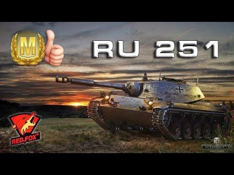 Песня (36-29Hz) Военные песни - Три танкиста Low Bass by Oleg в mp3 192kbps