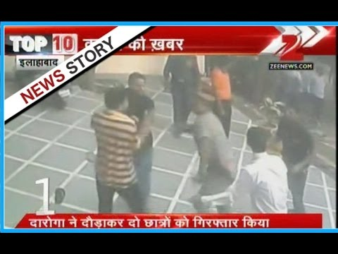 Students related to Samajwadi Party vandalized a restaurant in Allahabad