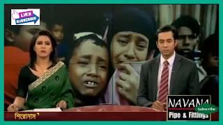 রোহিঙ্গাদের সর্বশেষ অবস্থা দেখুন | রোহিঙ্গা নারীদের ধর্ষণ করা হচ্ছে | বাংলাদেশে এসেও রক্ষা নেই