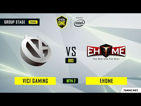 EHOME vs Vici Gaming vod