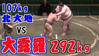 これが相撲?288kg最重量力士との対戦で小兵力士が勝つために数々の奇襲攻撃を繰り出す!/北大地-大露羅/2017.5.21/kitadaichi-orora/day8 #sumo