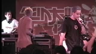 Forgotten (Live in San Diego, 2001) - Linkin Park