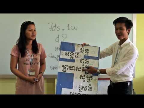 Tiếng Khmer bài 18
