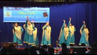 Group Dance Devotional - Team Yuvadeepthi @ VachanaDeepthi 2013