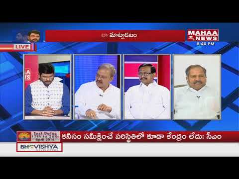 This All Came Because Of BJP Fight: Sudhish Rambhotla | #PrimeTimeWithMurthy