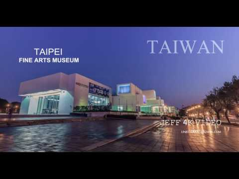 Taipei Fine Arts Museum night time-lapse movie-2016-11-05 台北夜景 #jeff0007