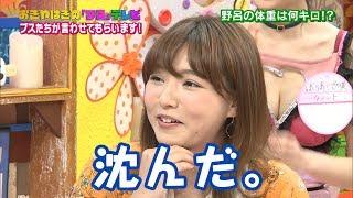 この放送のノーカット版はAbemaTVで【無料】公開中! こちらから▷https:...