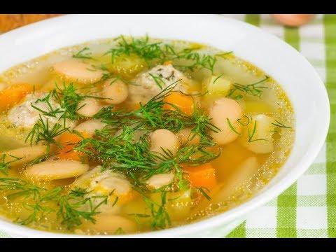 Обалденный суп из Фасоли!!!! Суп с белой фасолью на курином бульоне