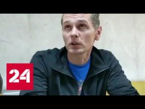 Греция приняла решение выдать Александра Винника Франции - Россия 24