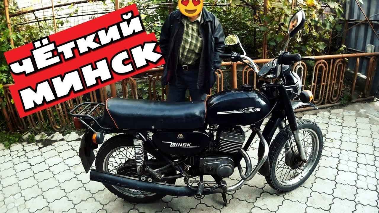 Мотоцикл Года Минский Экспорт Редких Баксов 1994 Итого | мотоциклы минск