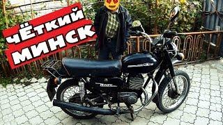 Редкий ЭКСПОРТНЫЙ мотоцикл МИНСК 1994 года / Всего за 280 баксов 😍