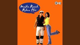Rabba Mere Rabba - Remix